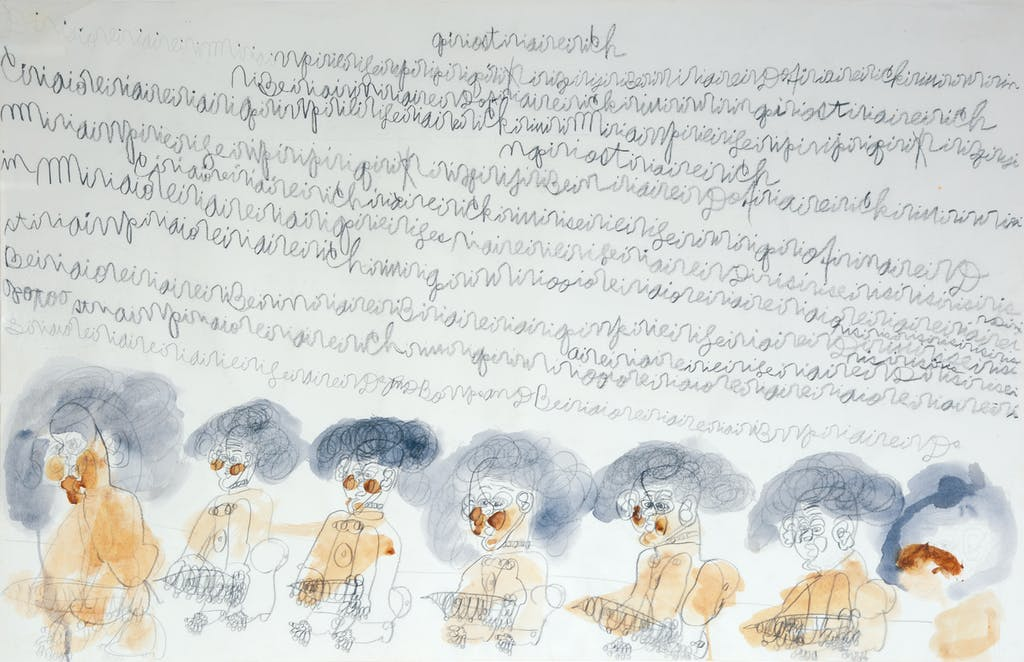 untitled (giant erotic work), circa 1990. watercolor and crayon on paper with automatic writing, 18.11 x 39.37 in - © christian berst — art brut