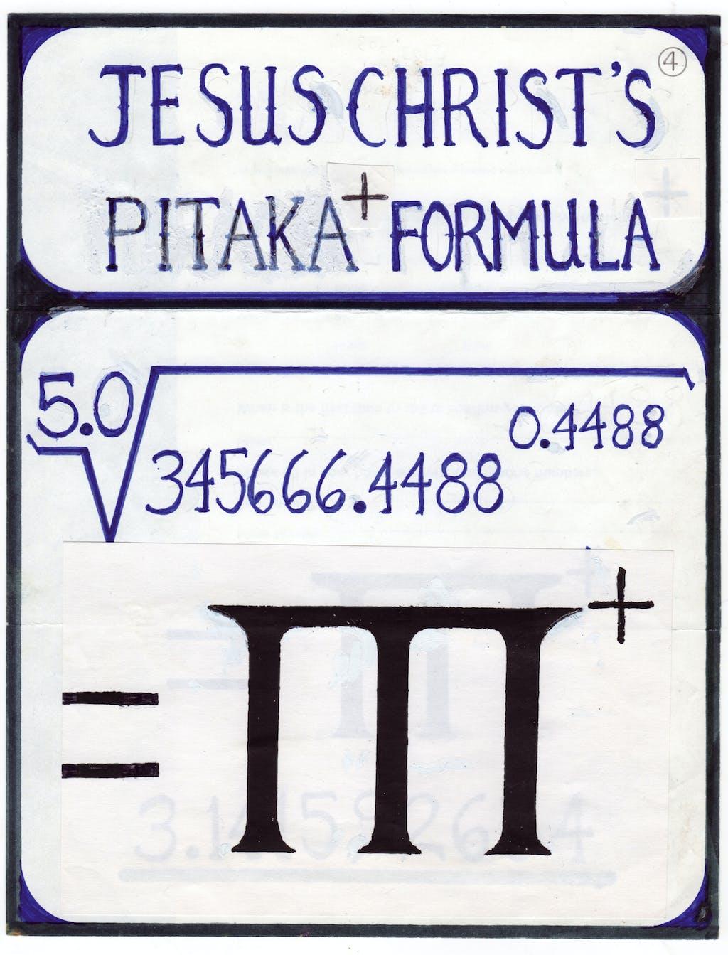 sans titre, recto-verso (jesus christs pitaka + formula) - © christian berst — art brut