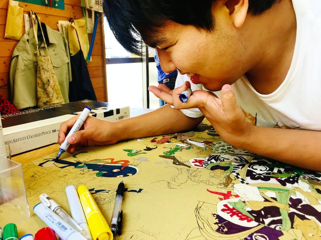 yuichiro ukai - © yamanami, christian berst — art brut